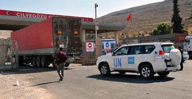 21 TIR Cilvegözü'nden İdlip'e hareket etti