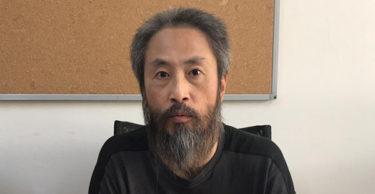 Japon görevliler kayıp  gazeteci için Hatay'da