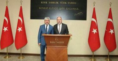 Osmaniye Valisi Coşkun'dan Vali Doğan'a Ziyaret